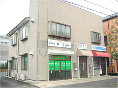 横浜事業所